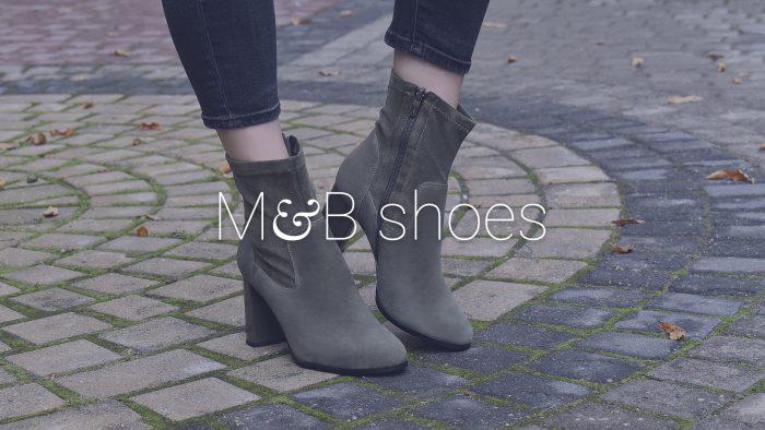 Web Design: M&B